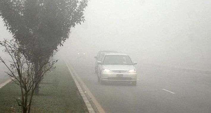 U kotlinama i uz riječne tokove vidljivost smanjena zbog magle