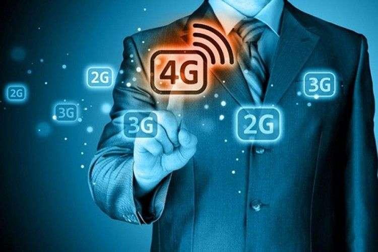 Travnik dobio 4G mrežu!