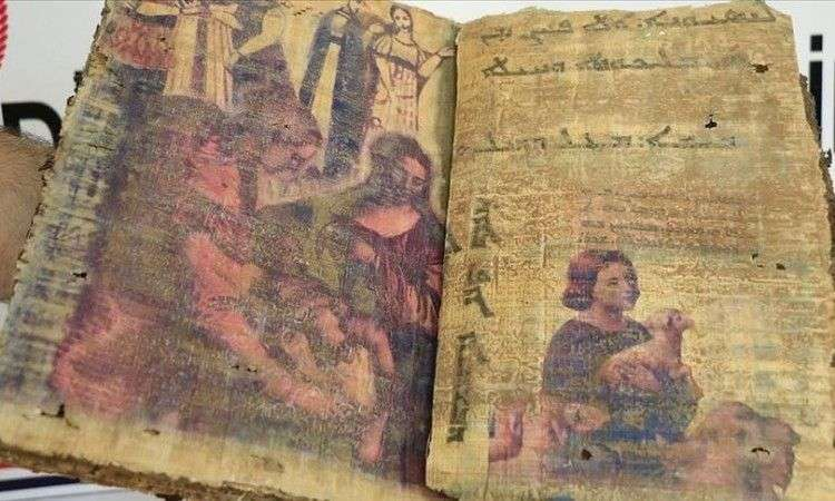turska policija zaplijenila knjigu staru 1.400 godina
