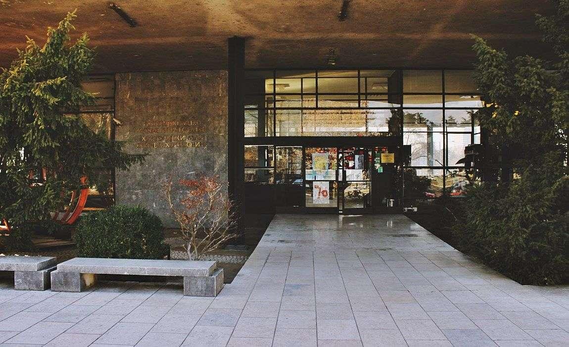 'meet, see, do' konferencija o muzejskoj edukaciji u sarajevu