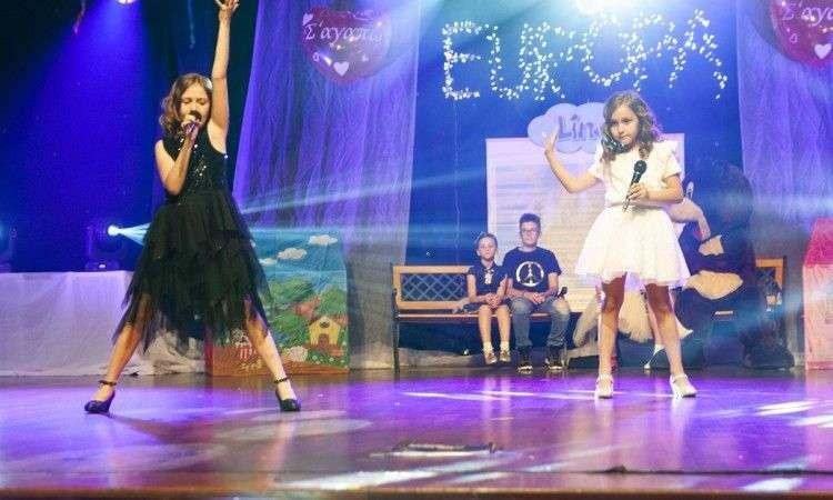 Bogat program ovogodišnjeg 'Lino-Festa' u Domu mladih
