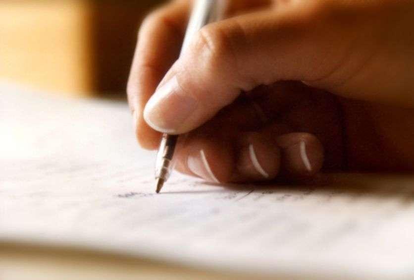 Objavljeno šest javnih poziva za subvencioniranje preduzeća u SBK