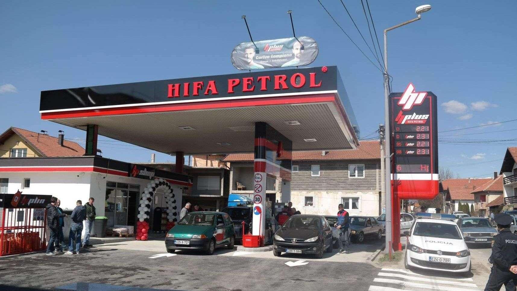 Prilika za posao: Hifa Petrol zapošljava!