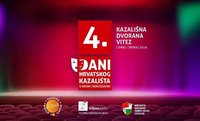 vitez: bjelovarsko kazalište i kud 'karol wojtyla' na danima hrvatskog kazališta