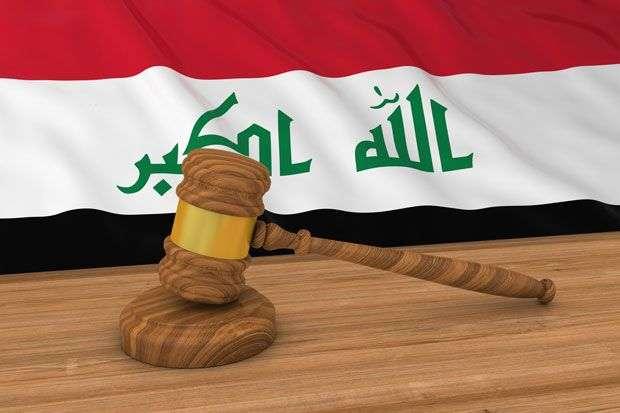 irački sud osudio na smrt još dvojicu francuza