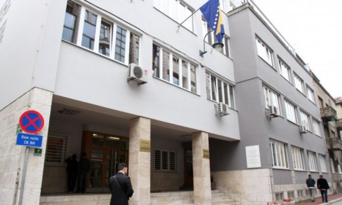 CIKBiH: Jerinić i Grujičić osvojili najviše glasova