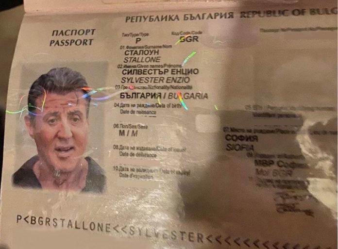 Pronađena i putovnica s fotografijom poznatog glumca