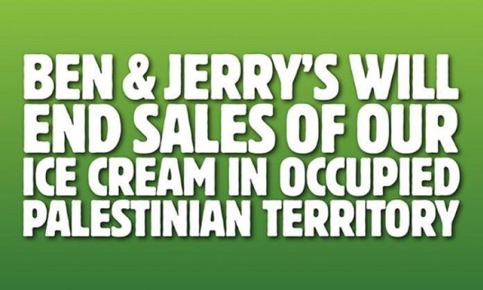 Popularni proizvođač obustavlja prodaju svog sladoleda na okupiranim palestinskim teritorijama