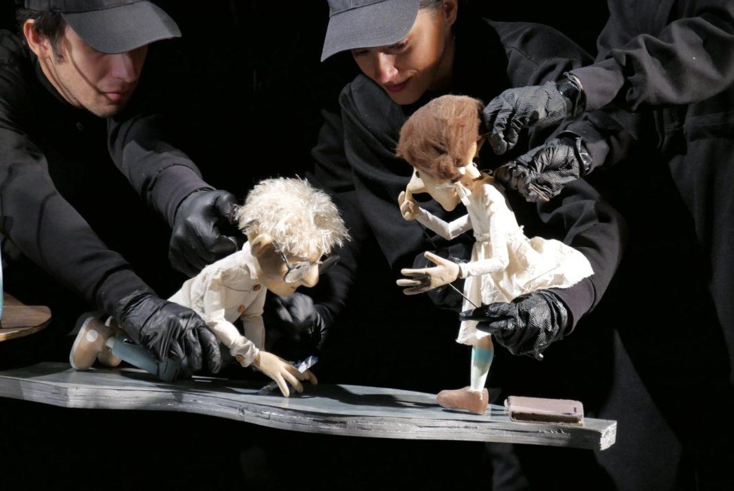 lutkarska magija u bugojnu